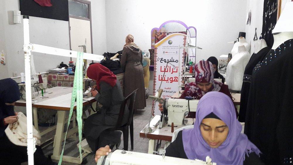 Women's Center 2.jpg