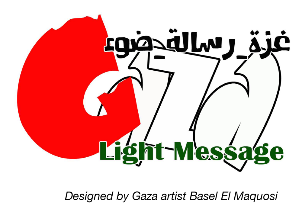 Logo designed by Basel El Maquosi.png