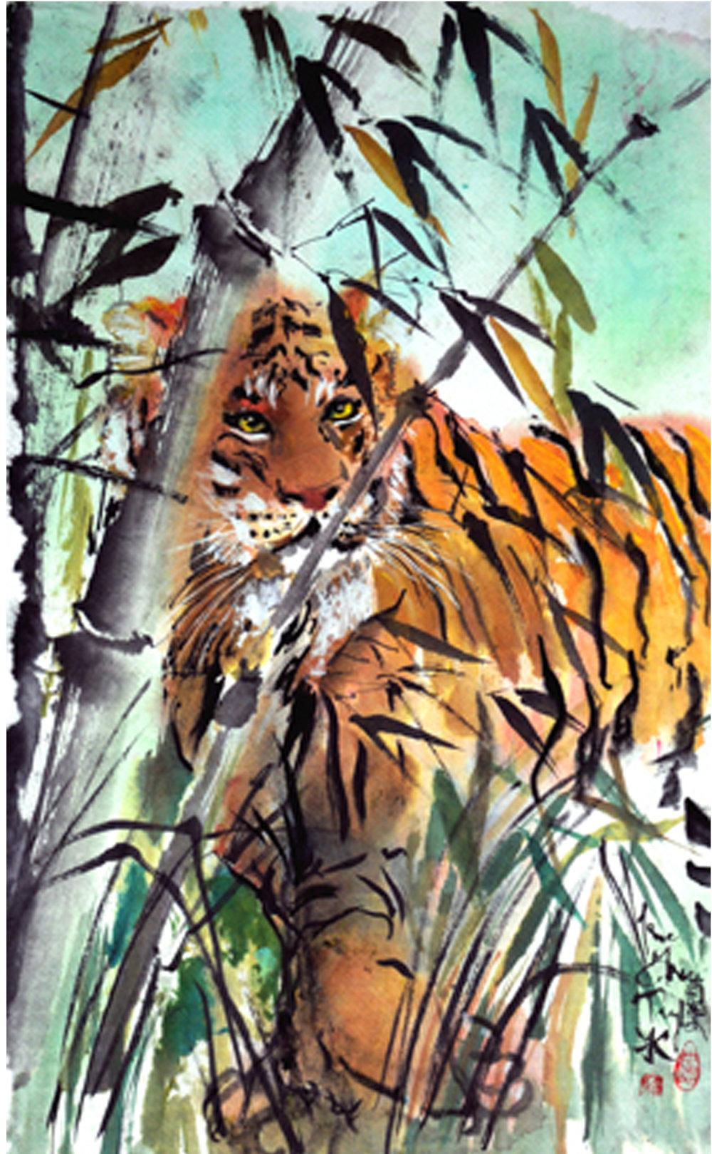 Tiger by Jane Grace Taylor