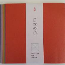 Japanese orgami paper 2.jpg