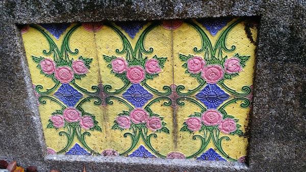 Gorgeous colour combination - Sato Tile Works (1923 - 1925).