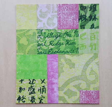 Singapore Story 1, Japanese woodblock, 12cm x 10cm