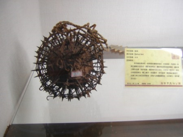 This is the kind of 'spiked ball' that I saw at the temple. Courtesy of this blog.