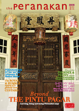 The-Peranakan-Cover-Jennifer-Lim-1601-300.png