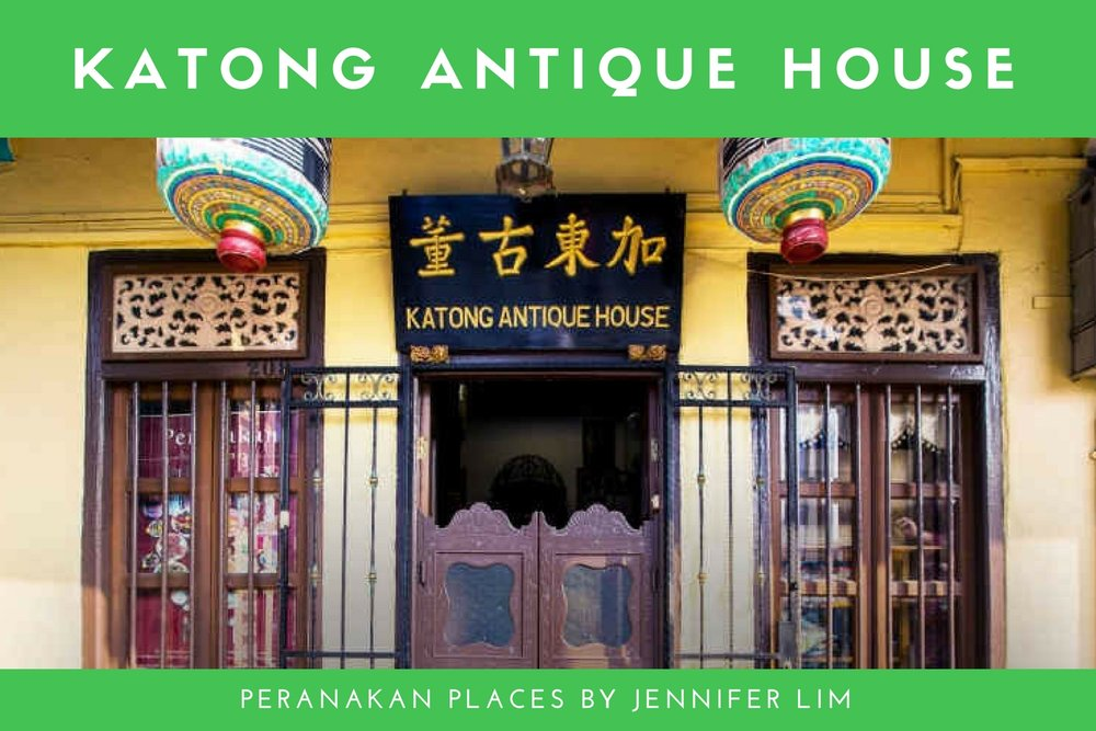 Peter Wee operates private gallery Katong Antique House