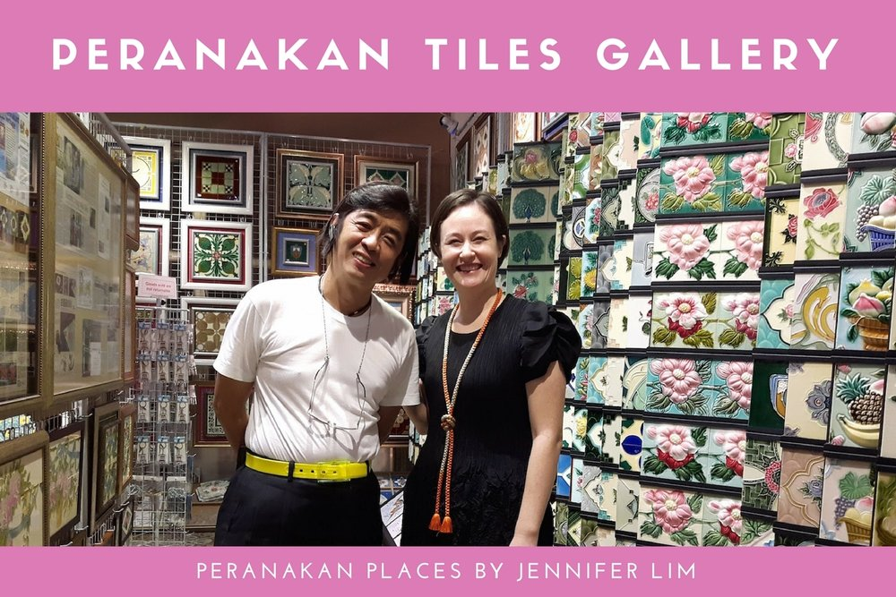 Victor Lim of Peranakan Tiles Gallery
