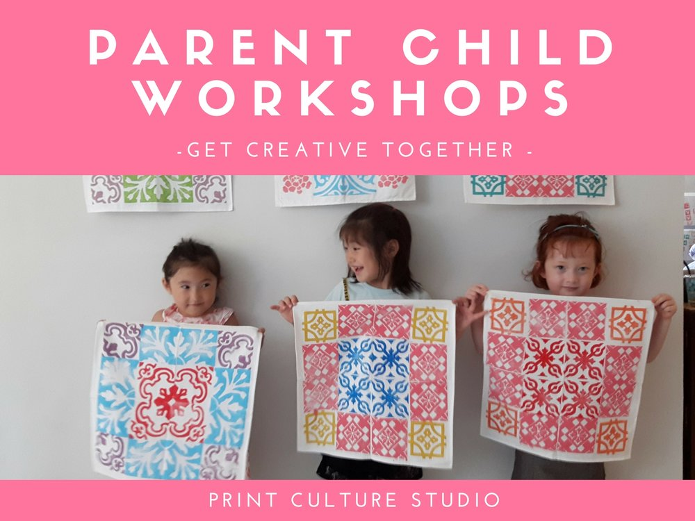 ws-singapore-jennifer-lim-art-printing-banner-parent-child-pc-v2-banner.jpg