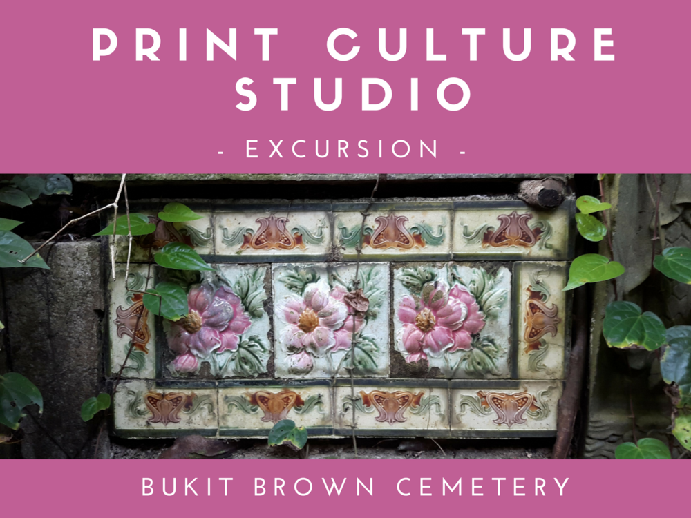 singapore-jennifer-lim-art-pcs-banner-excursion-bukit-brown-cemetery-171210 (1).png