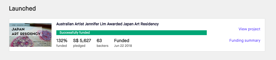 kickstarter-fully-funded.png