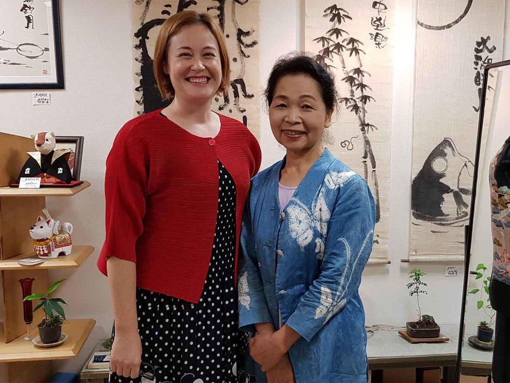 Seeing my Japanese host mother in Nagoya