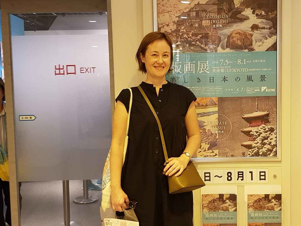 Catching a Modern Japanese Woodblock Show in Kyoto