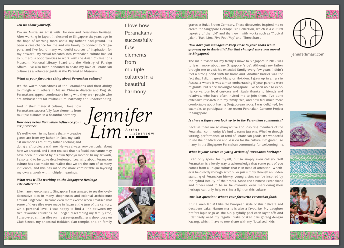 press-18-jennifer-lim-art-gsa.png