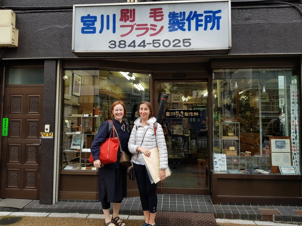 Outside famous Miyagawa Brush shop ready to shop for brushes! Yep, we're pretty into this Mokuhanga thing.