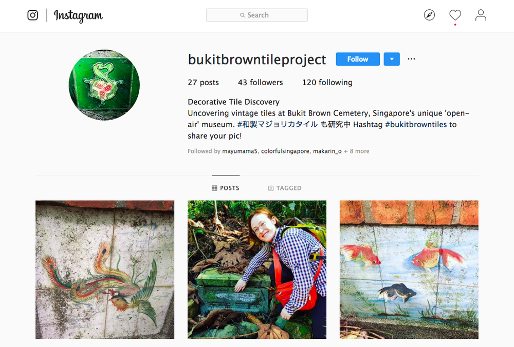 Visit Bukit Brown Tile Project by Jennifer Lim on Instagram