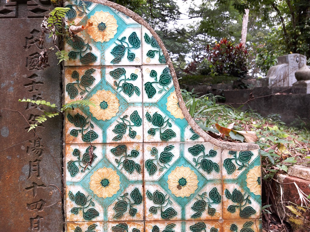 Hokkien style grave at Bukit Brown Cemetery with encaustic tiles and decorative wall tiles.