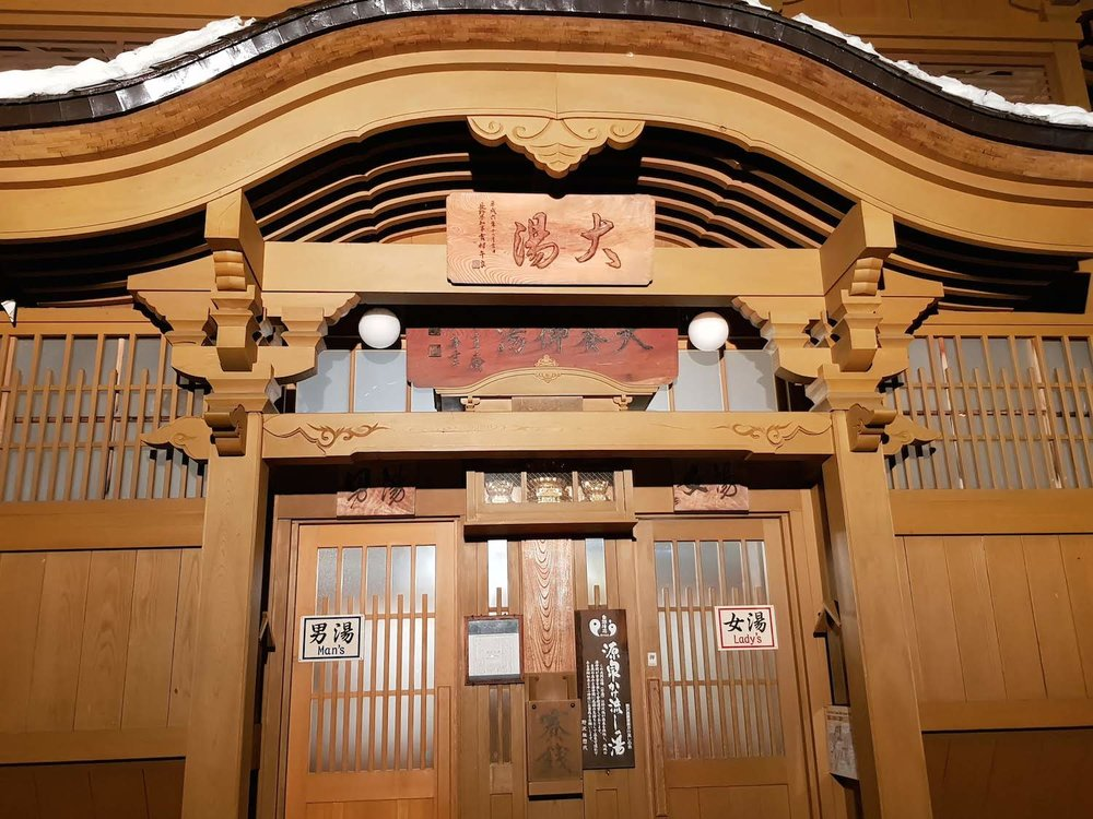 A very traditional looking bathhouse - I think this one was rebuilt a few years ago