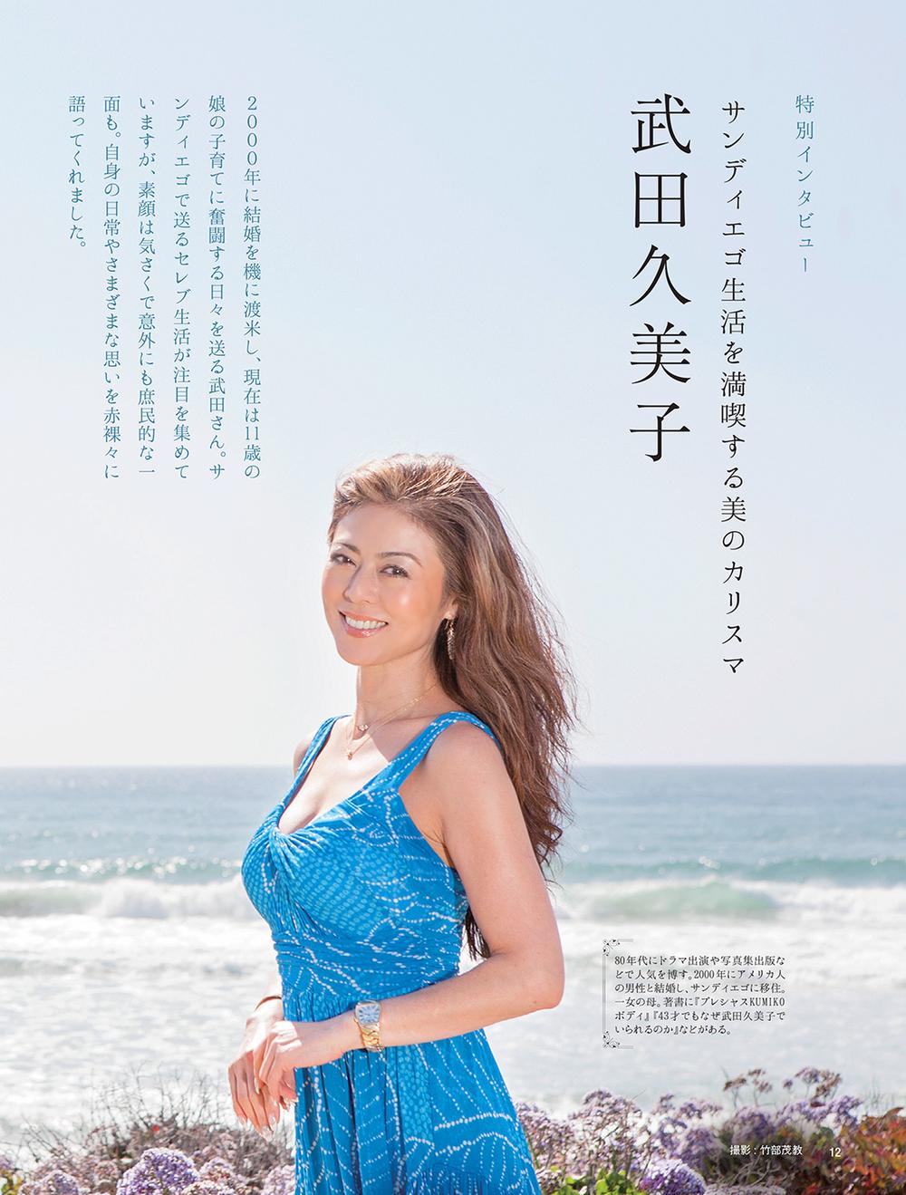 kumiko_01.jpg