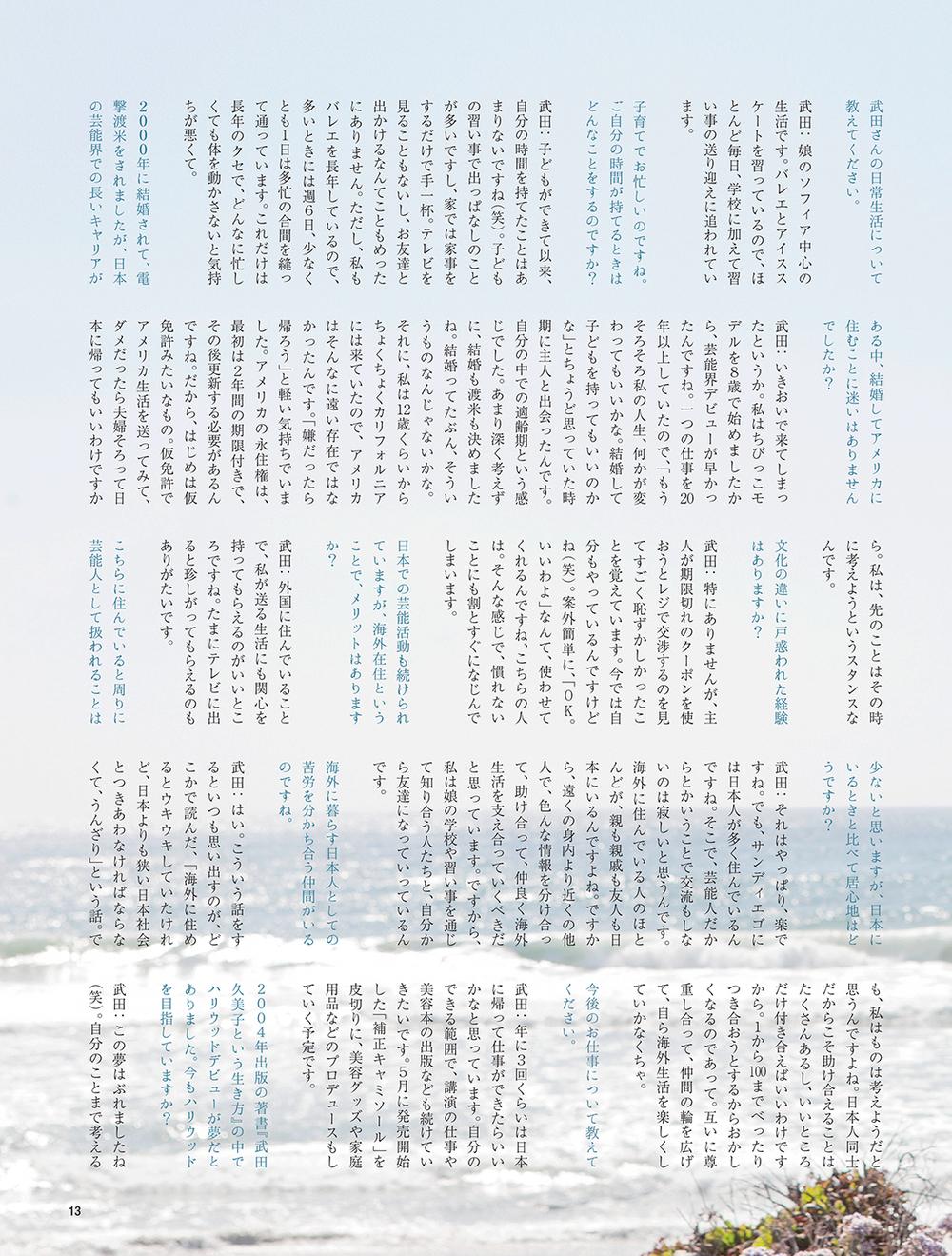 kumiko_02.jpg