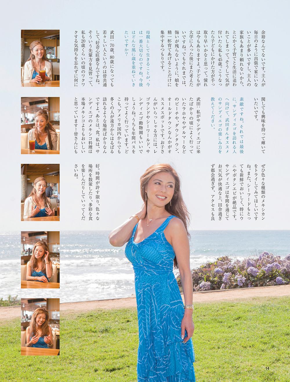 kumiko_03.jpg