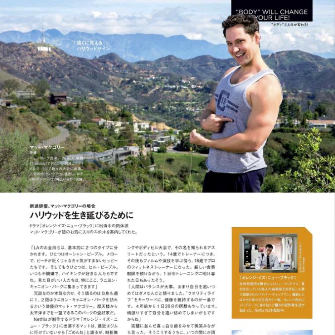 ティアシート 写真が掲載された雑誌を紹介しています。