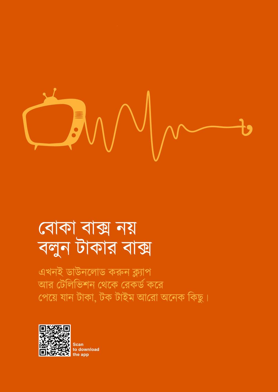 leaflet-03.jpg