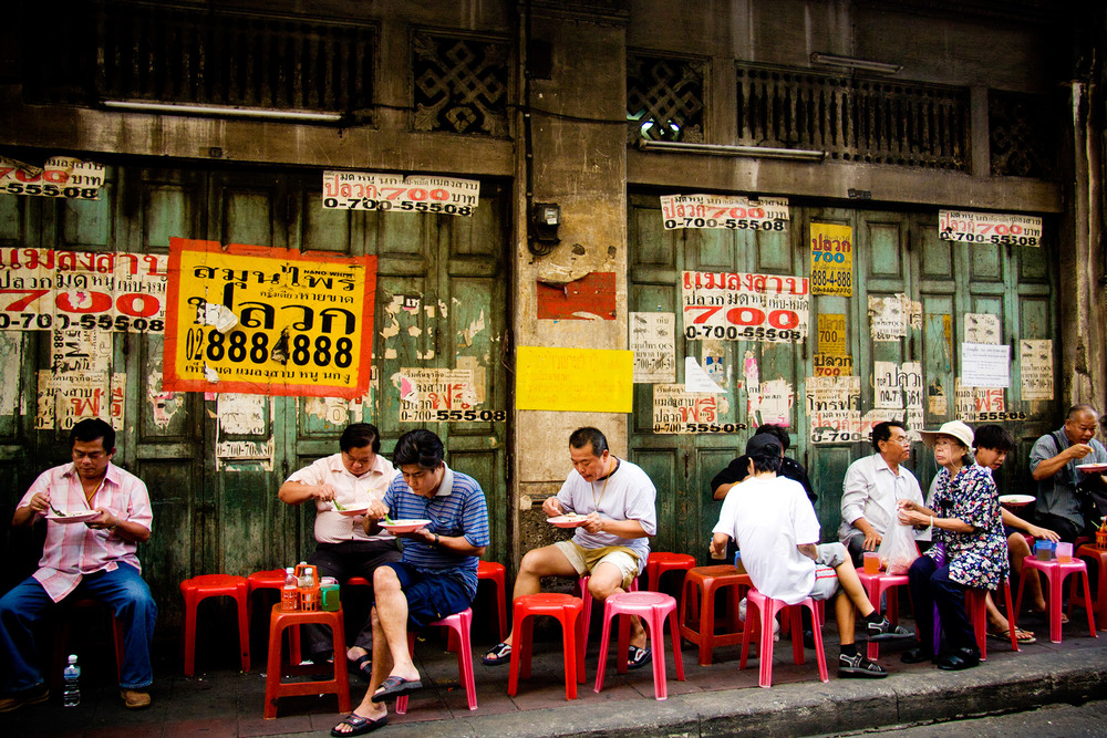 Lunch on the streets of Bangkok