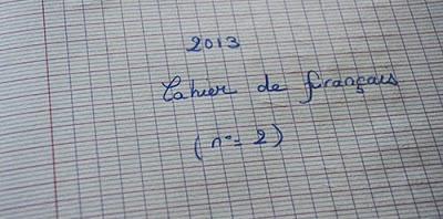 cahier-de-francais.jpg