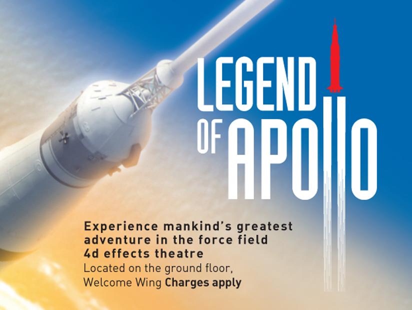 Legend of Apollo   Science Museum