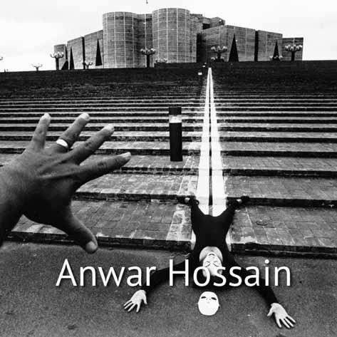 Anwar_Hossain.jpg