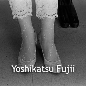 Yoshikatsu Fujii.jpg