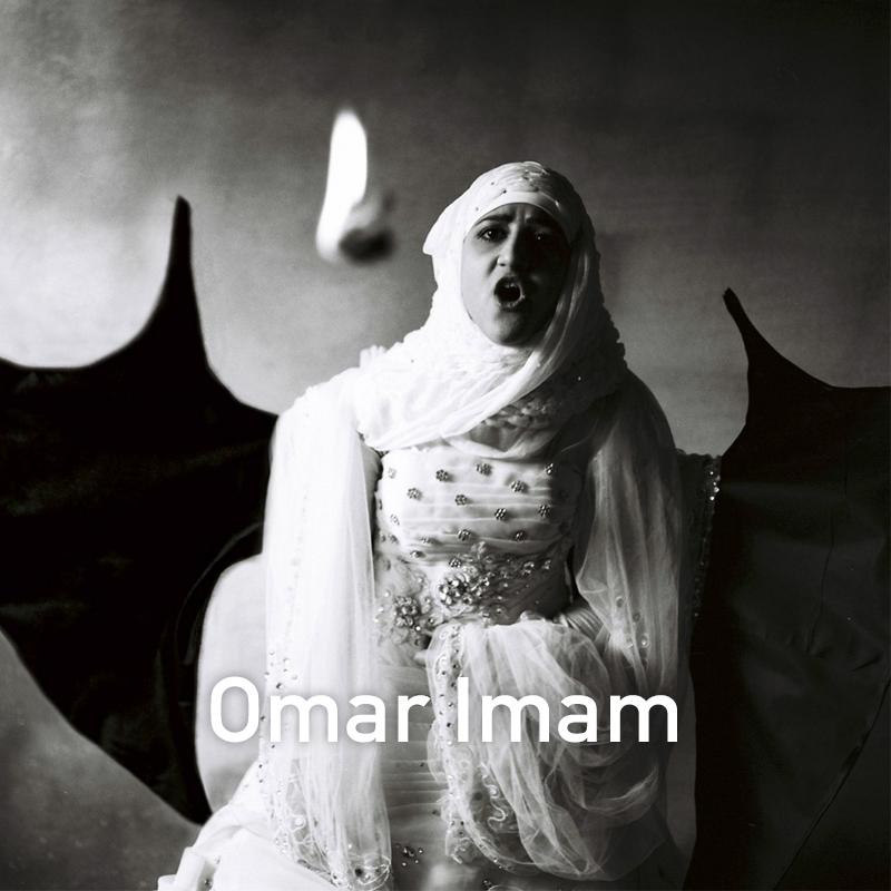 Omar Imam.jpg