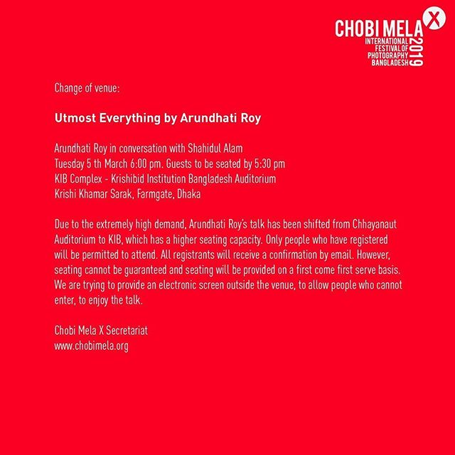 #arundhatiroy #cmx2019  #cmx #chobimela #shahidulalam