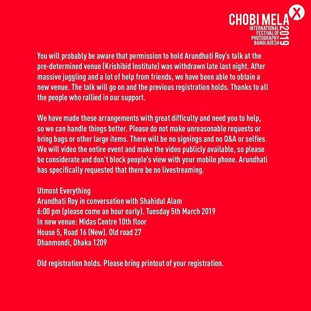 #cmx #cmx2019 #chobimela #arundhatiroy