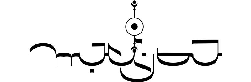 angelarium-banner-logo-angelic (2).jpg