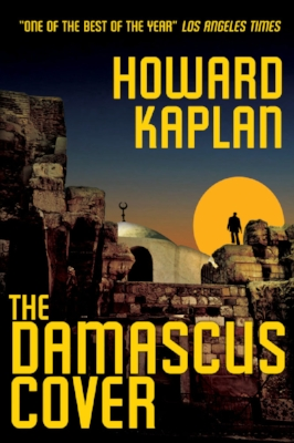 the-damascus-book-cover.jpg