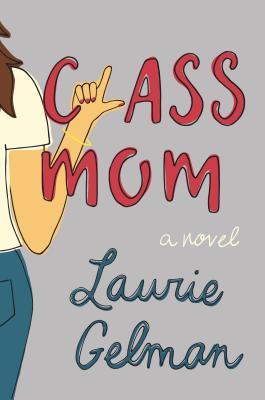 class-mom-book-cover.jpg
