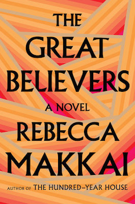 the-great-believers-book-cover.jpeg