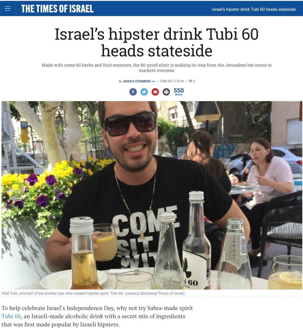 Times of Israel Full.JPG