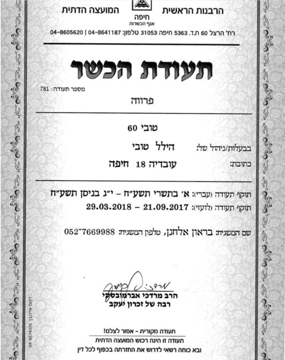 Kosher Certificate.JPG