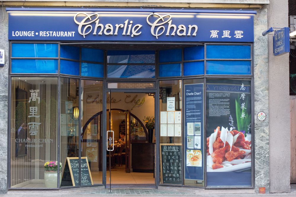 Charlie Chan Today