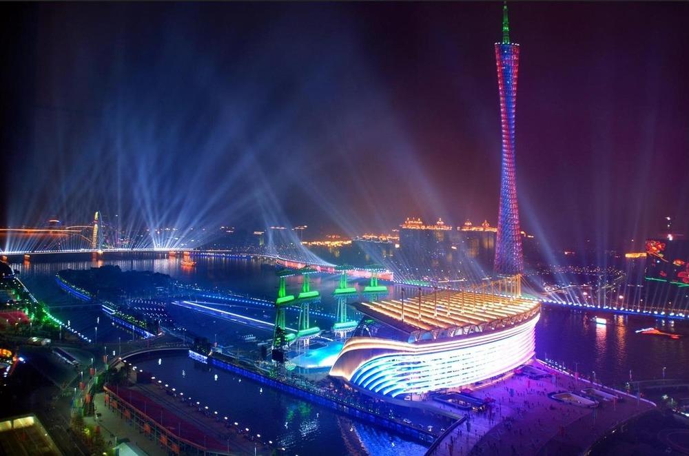 guangzhou-city.jpg