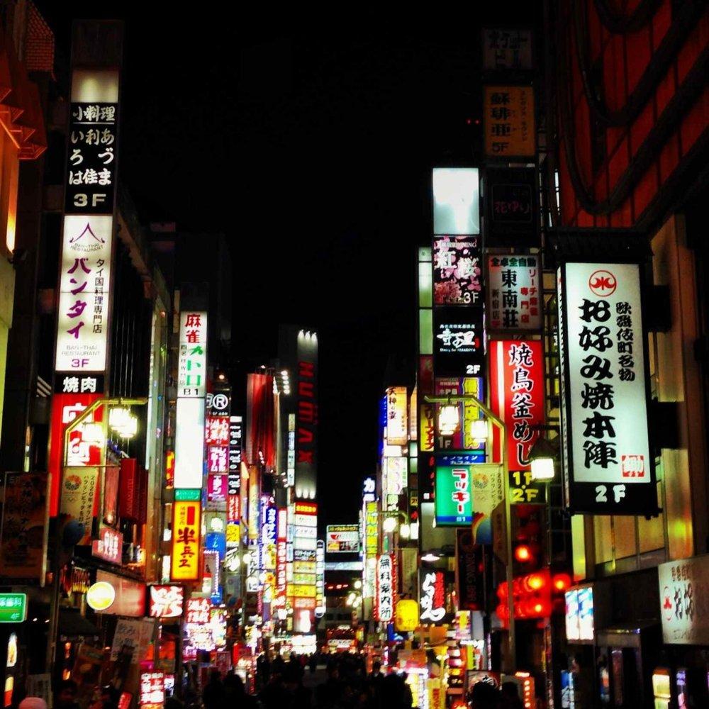 Shinjuku-Tokyo-Japan-1024x1024.jpg