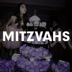 Bar and Bat Mitzvah Photo Gallery at HELEN MILLS Event Space & Theater