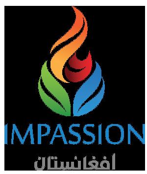 logo-impassion-afg-retina.png