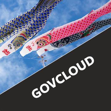 GovCloud.jpg