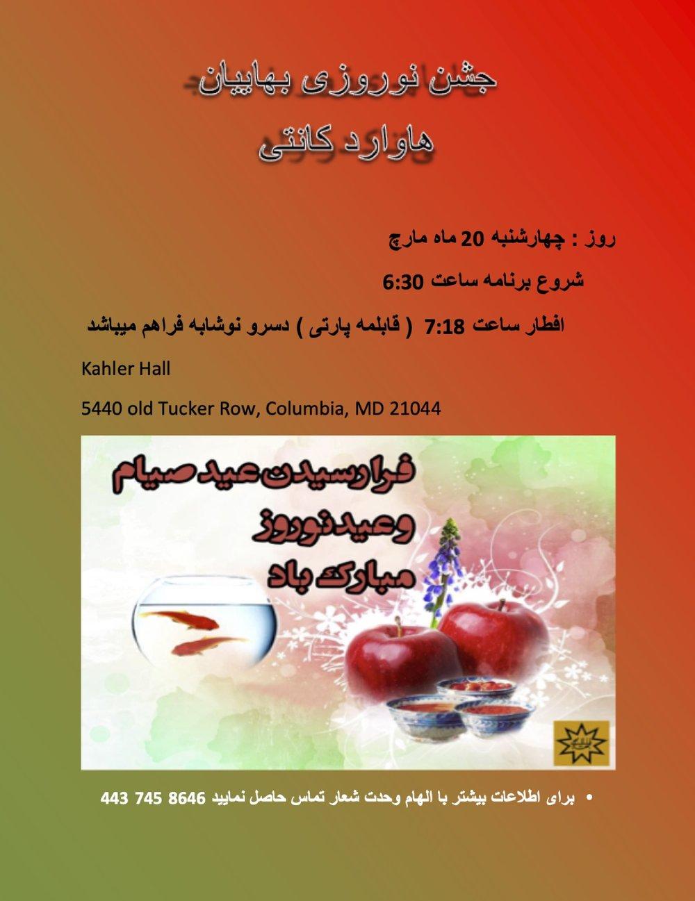 Naw_Ruz_Farsi_Flier_176_BE.jpg