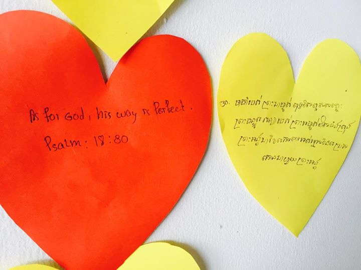pmi verse.jpg