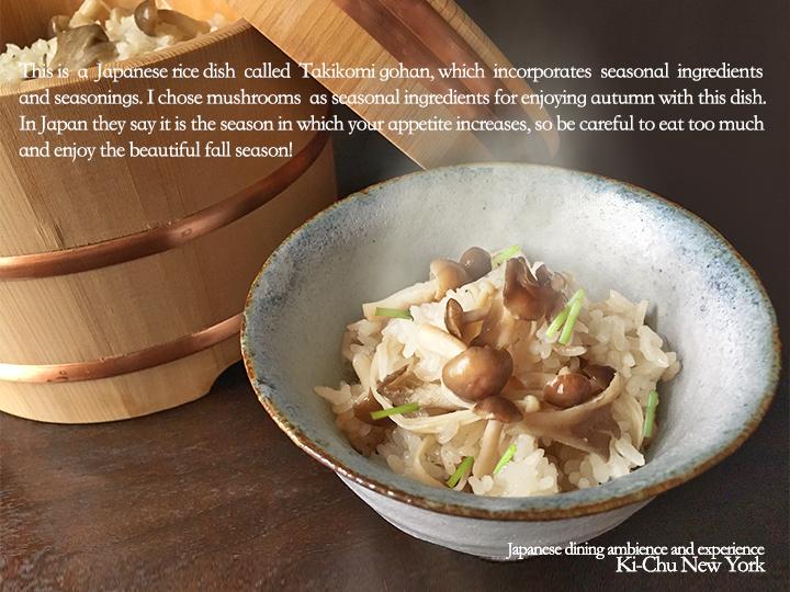 Spe-mushrooms takikomi rice.jpg