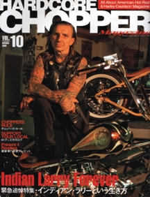 Hardcore Chopper Nov 2004