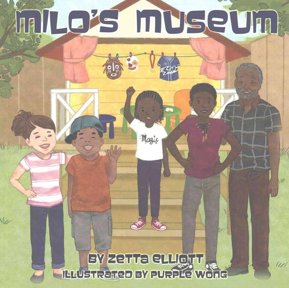 milos museum.jpg